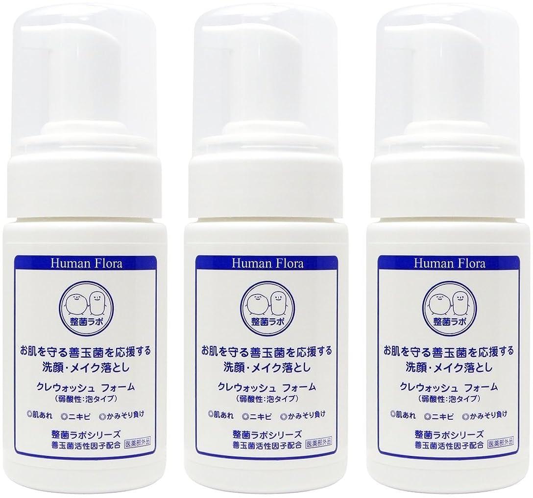 多様体日バンカーヒューマンフローラ クレウォッシュフォーム(医薬部外品)3本セット