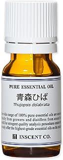 青森ひば 10ml (ひのき科) インセント エッセンシャルオイル 精油 アロマオイル