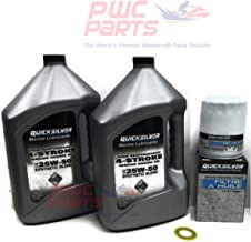 MERCURY VERADO Quicksilver Oil Change Kit for VERADO L6 200/225/250/275/300/350/400HP