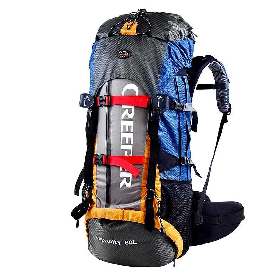 バイバイ規定距離CREEPER 登山バッグ キャンプバックパック 超大容量 ナイロン 防水 60Lバックパック 収納力抜群 人間らしい設計 軽量 防災 撮影?釣り?登山?旅行?野営用 ナローバックパックYD171