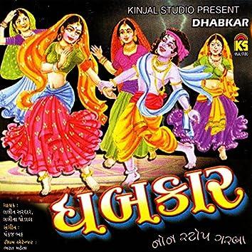 Dhabkaar - Non Stop Garba