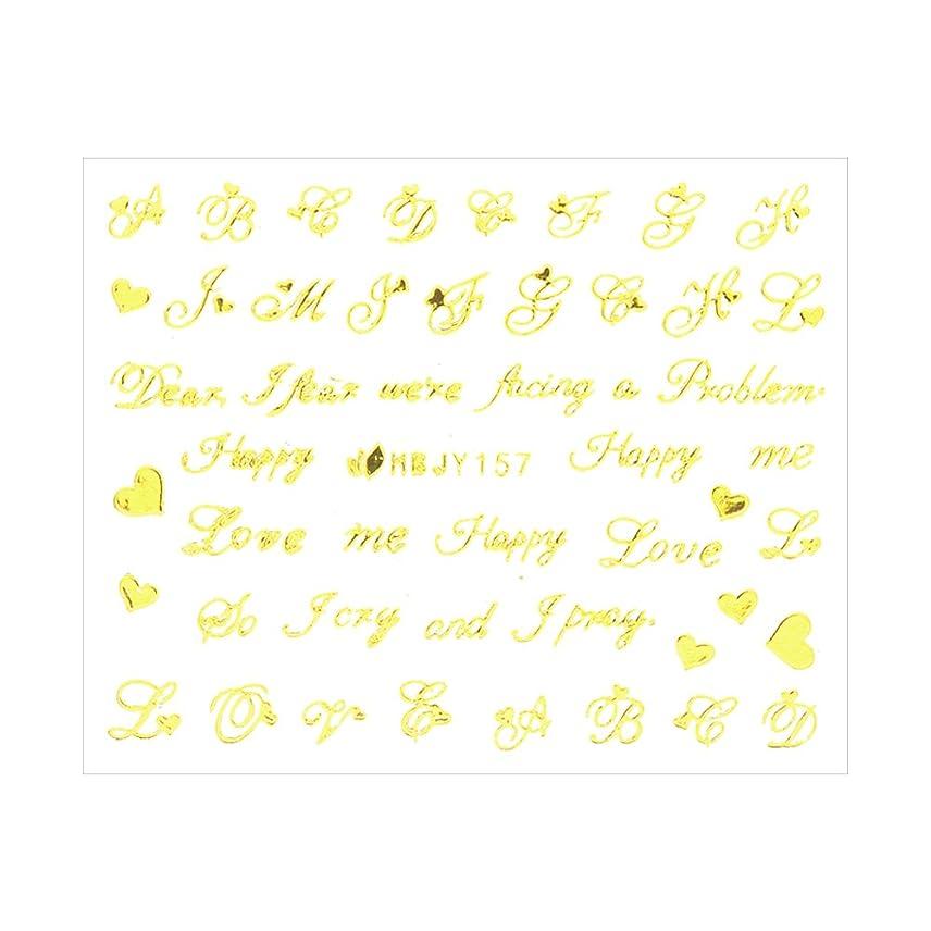 促進する暖かく軽量【HBJY157 ゴールド】 ネイルシール ハート 筆記体 アルファベット