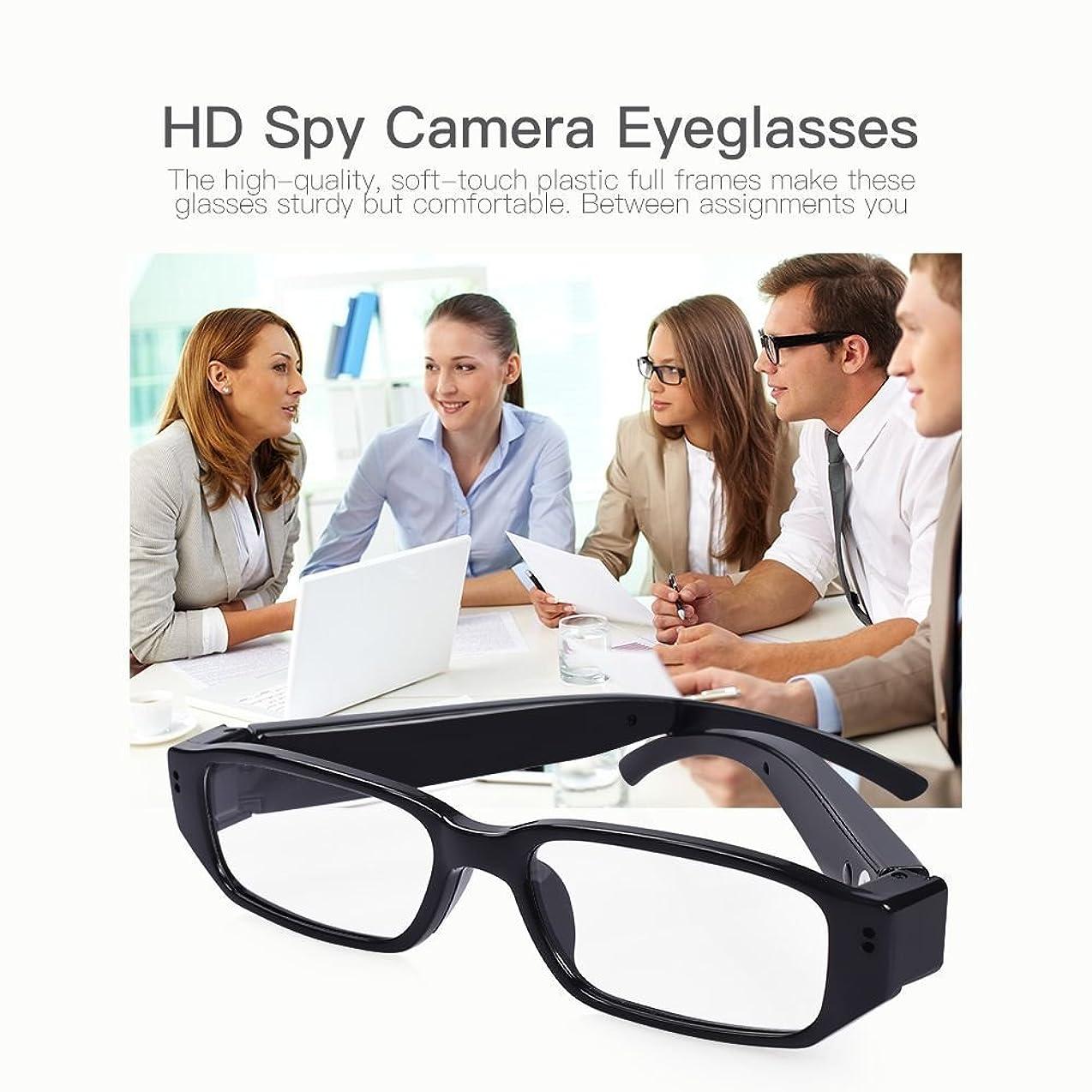 Spy Camera Glasses Hidden Full HD 1080P Mini Camera Fashion Loop Video Recorder Portable Security Cam dbtpglvizbny6048