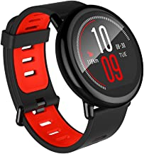 Amazfit Pace Multisport Smartwatch by Huami with All-Day Heart Rate and Activity Tracking, GPS, 5-Day Battery Life, US Service and Warranty (A1612 Black Band)