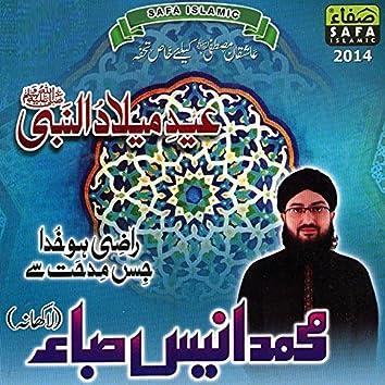 Razi Ho Khuda