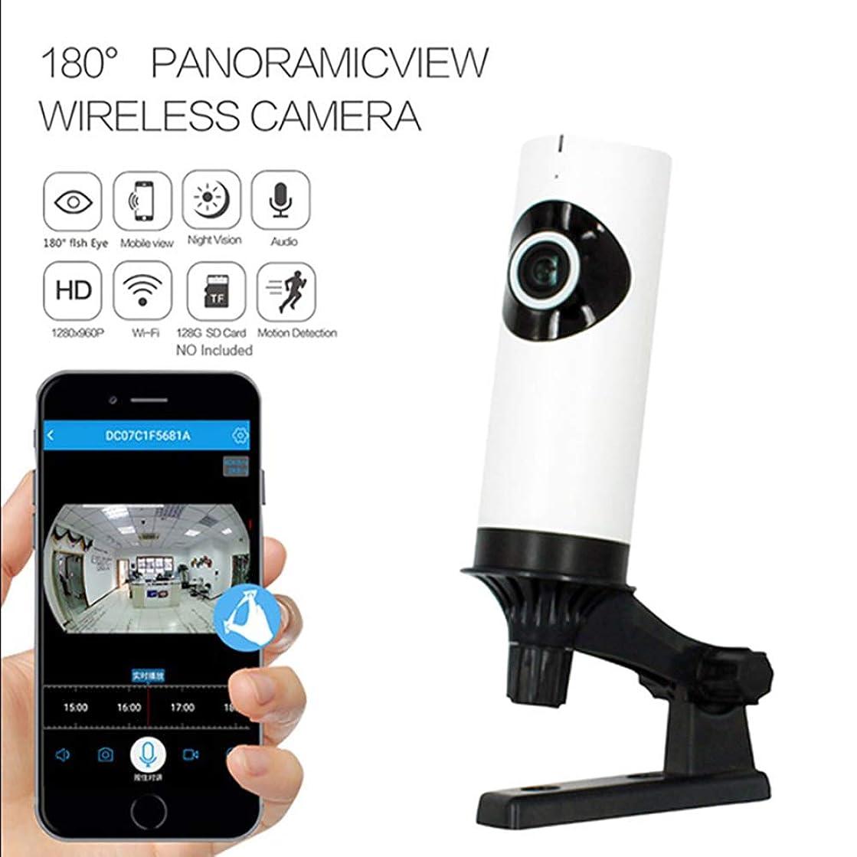 評価する口同様にKoeoep G6ホームカメラ、ナイトビジョン対応720P Wi-Fi IPセキュリティ監視スマートシステム、iOS上のベビーモニター、利用可能なAndroid App-Cloudサービス