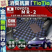 トヨタ MR-2 フロアマット CHKマット 1989/10~1997/12 SW20 車1台分 フロアマット 純正 TYPE レッド/ブラック