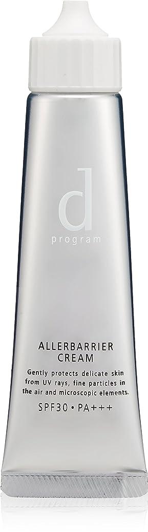 透過性便益積分d プログラム アレルバリア クリーム (SPF30?PA+++) 35g