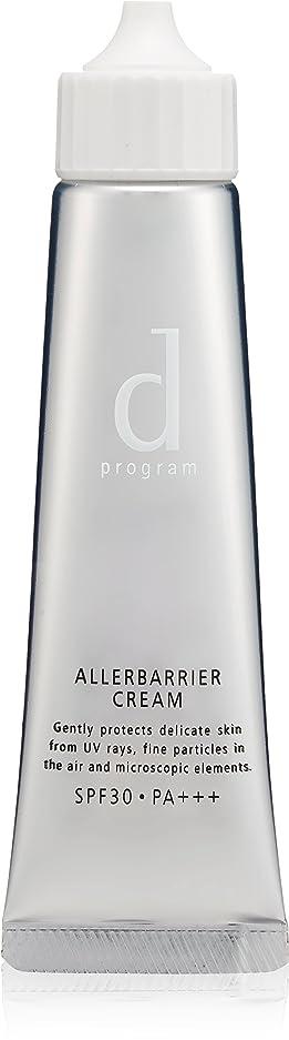 機会スペルパールd プログラム アレルバリア クリーム (SPF30?PA+++) 35g