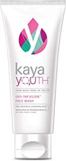 Kaya Youth Oxy-Infusion Face Wash,Boosts Skin Oxygen,Instantly Brightens skin,Gives youthful glowing skin,Developed by Dermatologists,100 gm