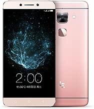 Letv Le Max 2 X820 Snapdragon 820 Octa Core 5.7-Inch 32GB ROM 4GB RAM 21MP Dual Sim 4G LTE Smartphone (Gold)