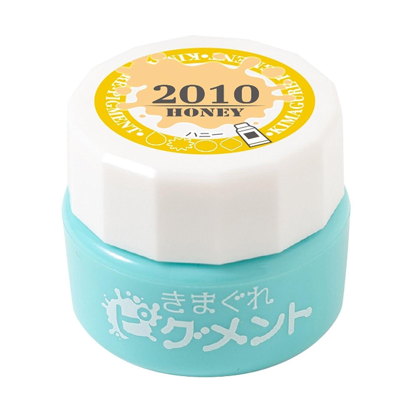 動物無謀前売Bettygel きまぐれピグメント ハニー QYJ-2010 4g UV/LED対応