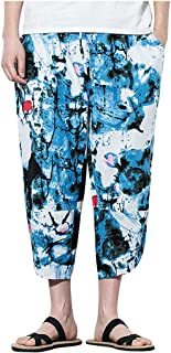 Yoga Joggers Aladdin Harem Trousers Unisex Loose Drop Crotch Floral Pants