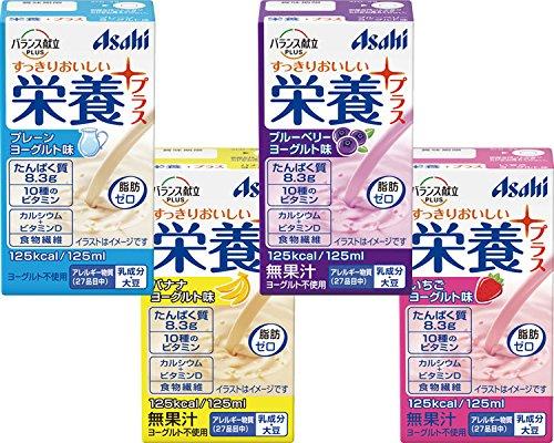 バランス献立PLUS 栄養プラス 125mL×(4種×各6本) (アサヒグループ食品) (返品不可)