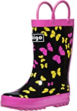 create your own rain boots