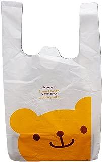 【plum forest】 レジ袋 100枚入り (くま Sサイズ 100枚)