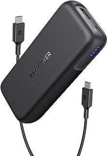 RAVPower モバイルバッテリー 10000mAh大容量 PD対応 18W USB-Aポート+USB-Cポート iPhone iPad Android対応 PSE認証済 RP-PB186