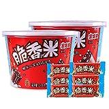 德芙巧克力脆香米216g*2桶装牛奶口味婚庆喜糖礼盒礼品生日送女友