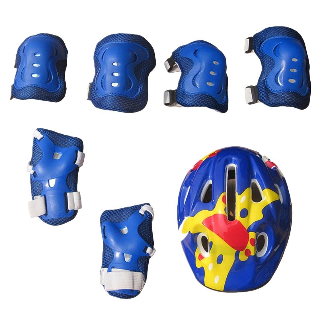 simhoa Kid Children Roller Skating Helmet Knee Wrist Guard Elbow Pad