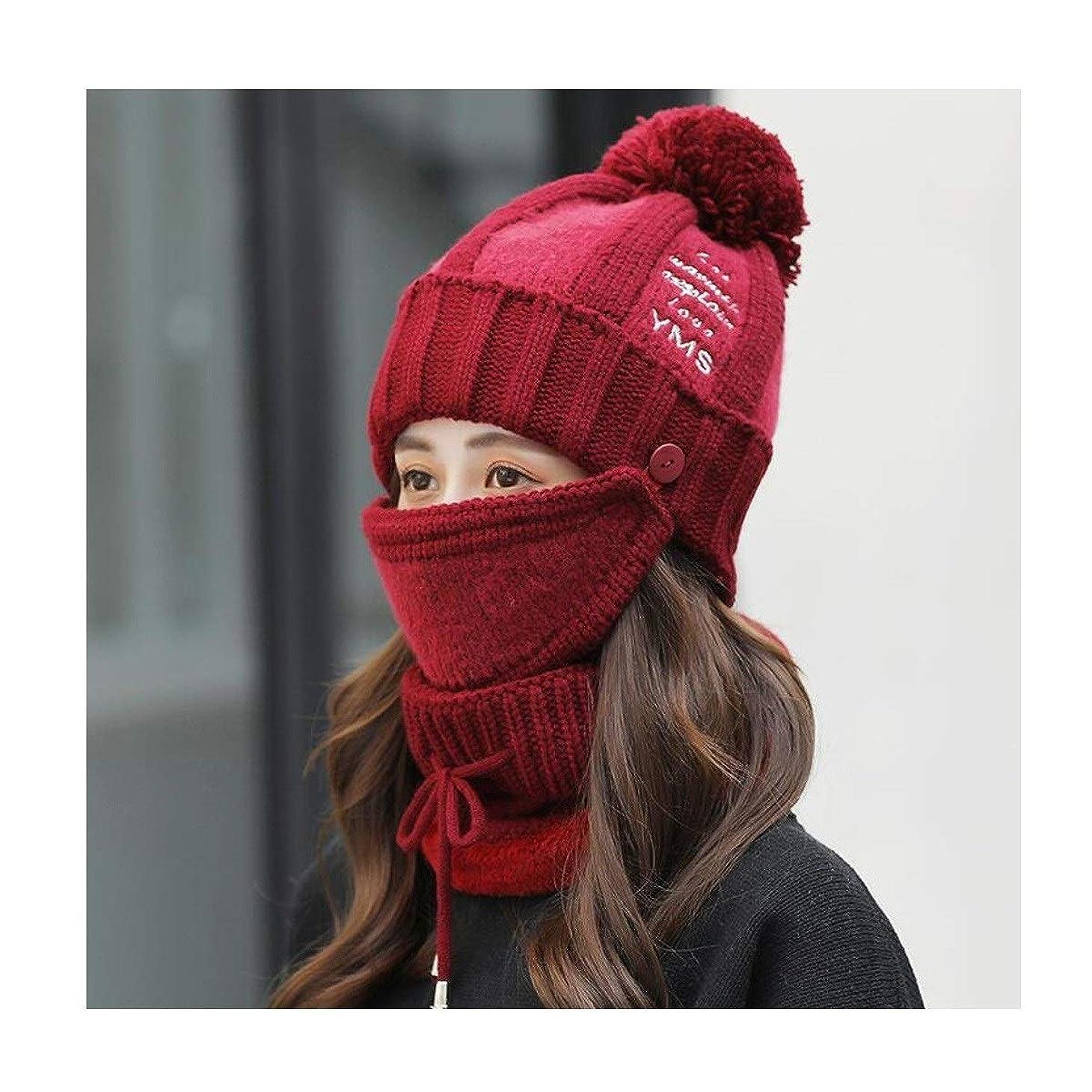 失われたのスコア計器MXFZ ハット女性のニットウールの帽子を設定暖かいイヤーマフコットン包頭キャップ自転車プラスベルベット肥厚よだれかけ冬のニット帽ワインレッドマスク