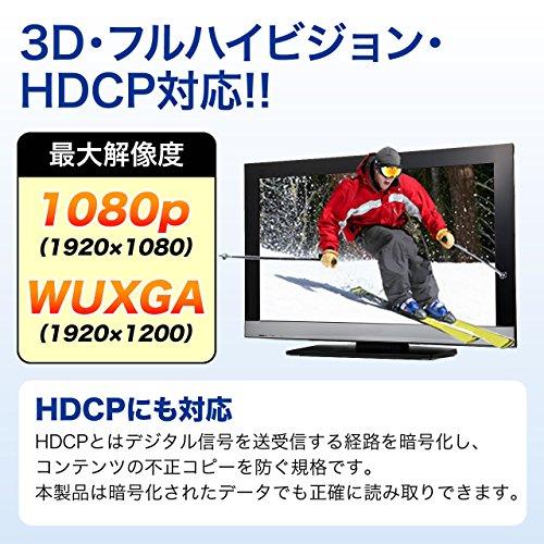 『サンワダイレクト HDMI切替器 3入力1出力 手動切替 自動切り替えなし 電源不要 フルHD・HDCP対応 400-SW018』の4枚目の画像