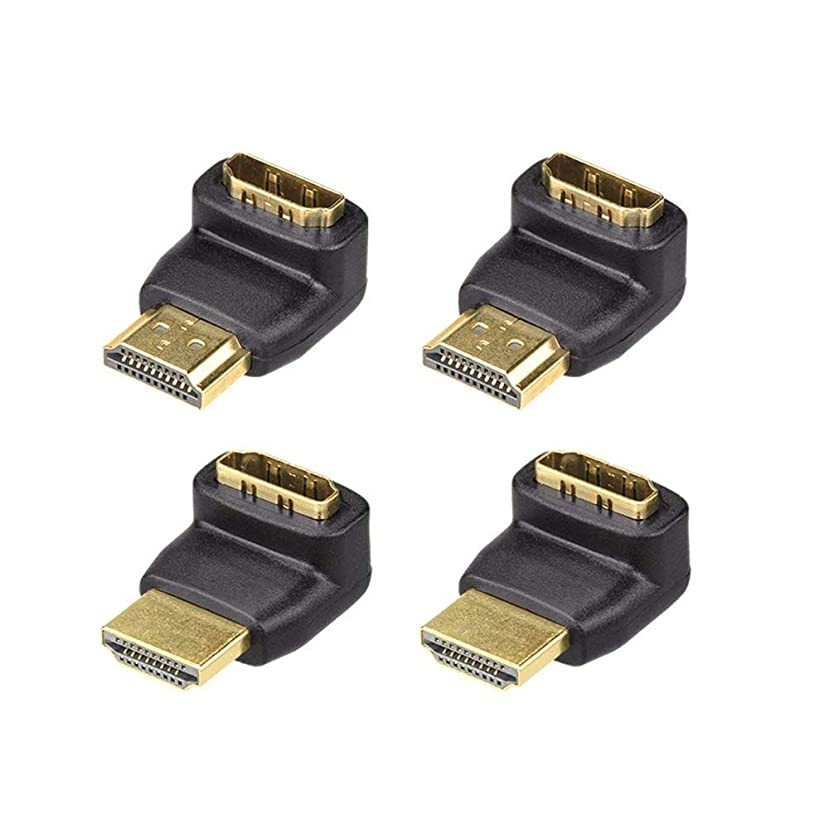 VCE 2 Combos 3D&4K Supported HDMI 90 Degree and 270 Degree Male to Female Adapter