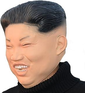 北の指導者 マスク 微笑んでいる顔 パーティーマスク 仮装マスク 変装 お面 かぶりもの 仮装イベン アイテム ハロウィーン マスク、コスチューム スク マスク 仮面 仮装パー...
