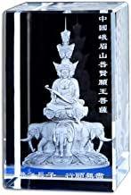 ZGPTX Crystal 3D Laser Statue Decor Gift Buddhist Supplies Puxian Odessa Crystal Carved Buddha Statue Temple for Service