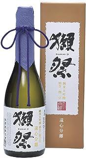 獺祭 純米大吟醸 磨き二割三分 遠心分離 720ml [ 日本酒 ]