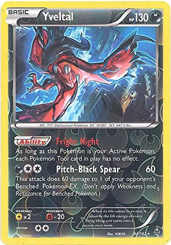 Unified Minds  NM-Mint Holo Rare S/&M Yveltal 139//236