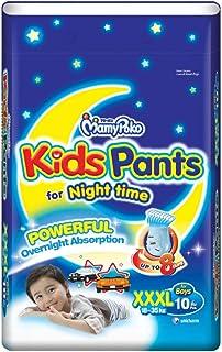MamyPoko Kids Pants Boy, XXXL, 10 count