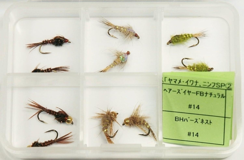 la calidad primero los consumidores primero Kind Of Trout, Cochebón The Complete Fly Fishing Guide Set Set Set of Fly Shops to choose, SP210This Nymph (Japan Import)  descuento de ventas en línea