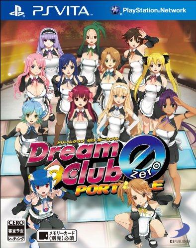 Dream Club Zero Portable (japan import)
