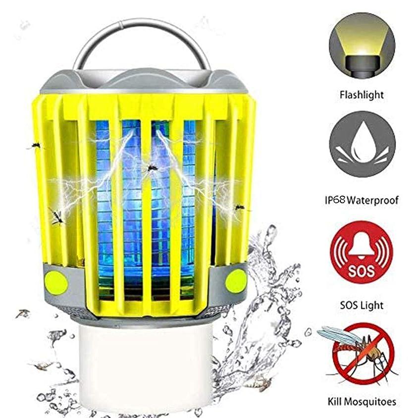 ギャロップホールドブルーム屋外UV電気蚊キラー、ポータブルLED懐中電灯キャンプランプ、USB充電式環境に優しい非放射性蚊よけランプ、IP68防水