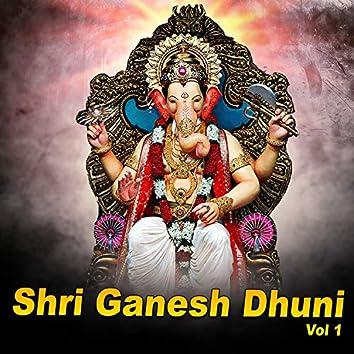 Shri Ganesh Dhuni, Vol. 1