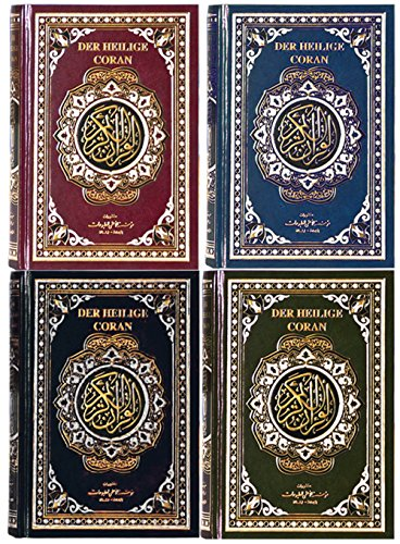 Der koran auf Arabisch + Deutsch + Transkription Lautschrift (Quran Qoran Coran Kuran), Ideal für Anfänger - Den Koran auf Arabisch lesen ohne Arabisch zu können (Deutsch)