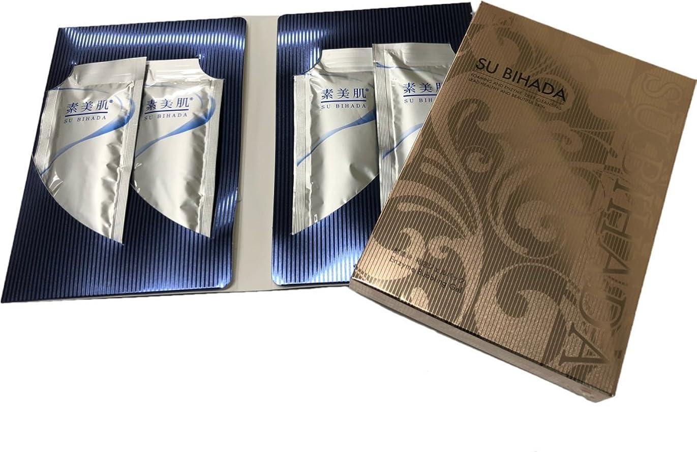 藤色分類する宗教素美肌 (SU BIHADA) 酵素 発泡ジェルパック(美容パック)1箱4包入り