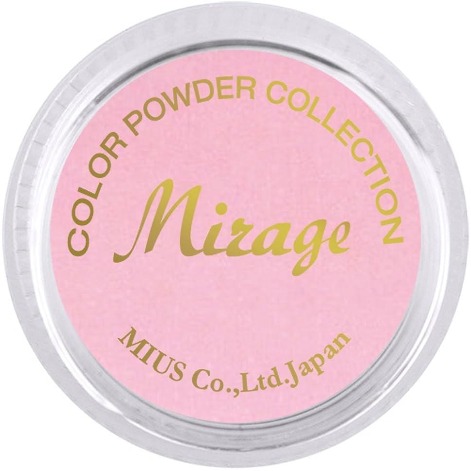 新鮮な超えるキリマンジャロミラージュ カラーパウダー N/WPG-1  7g  アクリルパウダー ピンクのグラデーションカラー