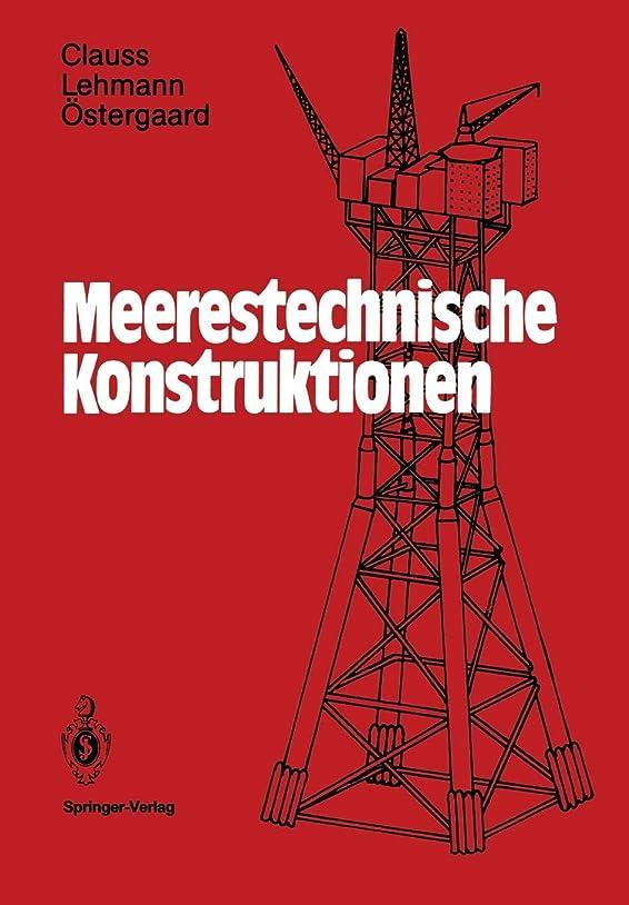 受け入れる排出コンテストMeerestechnische Konstruktionen