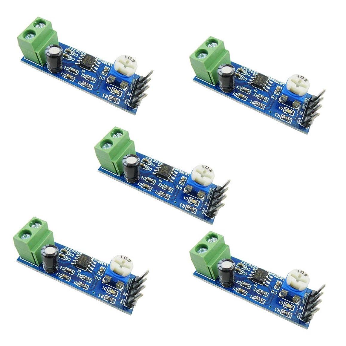 重要性突っ込む卵KKHMF 5個 LM386オーディオアンプモジュール20タイムズ AMP ソロ 5V-12V 10K調整可能な抵抗