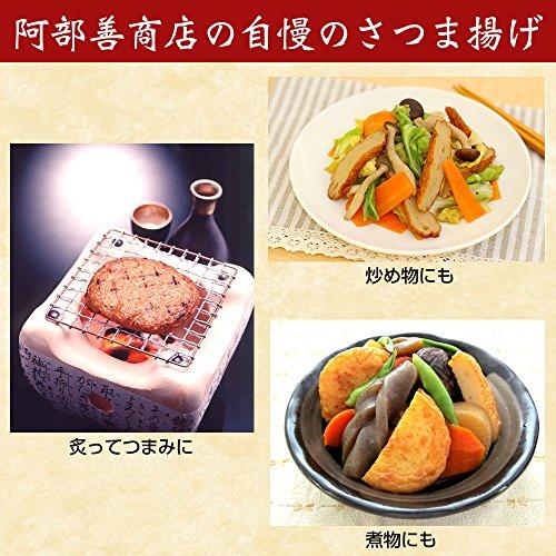 阿部善商店『塩竈おでん缶』