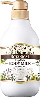 Diane Botanical(ダイアン ボタニカル) ボディミルク ディープモイスト 500ml...