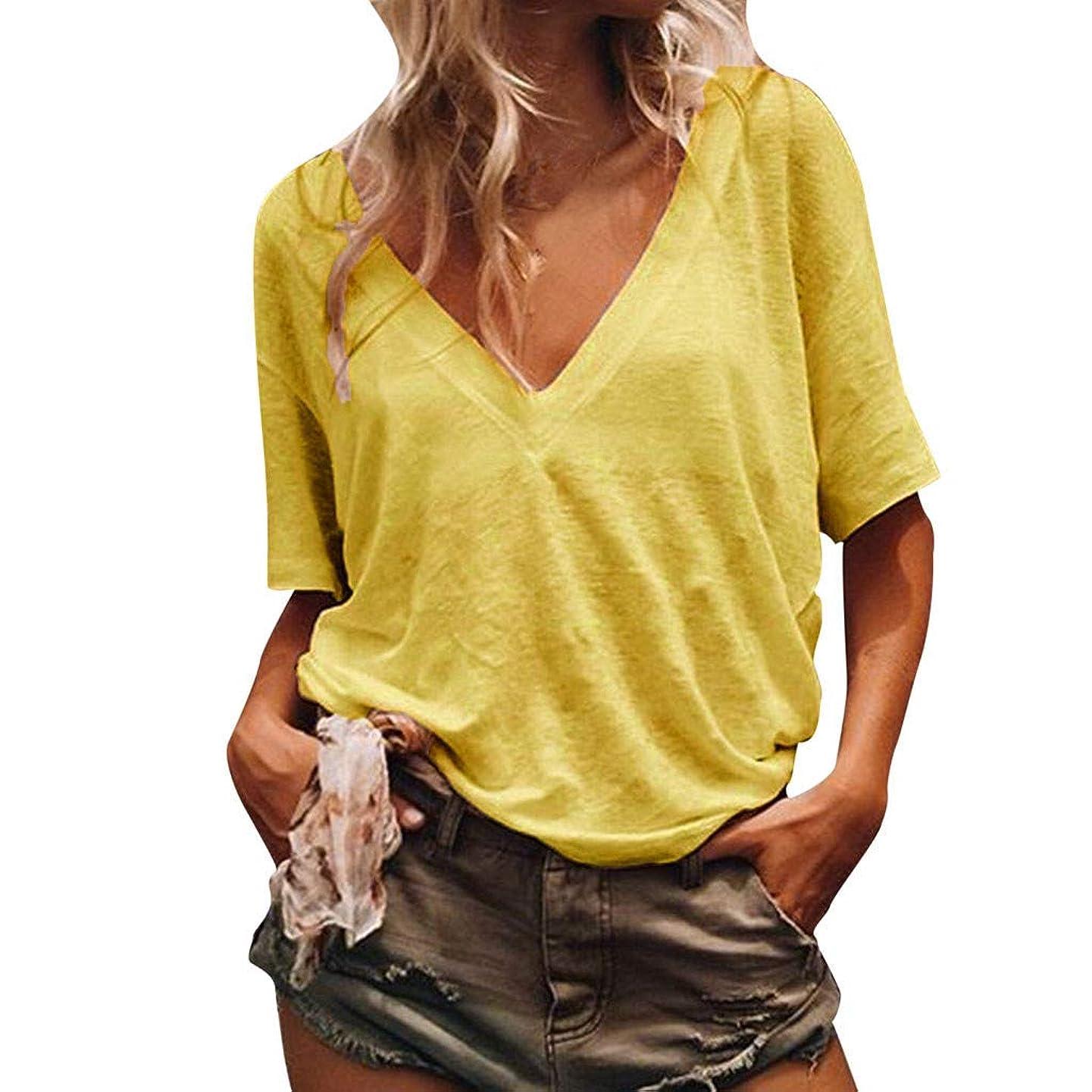 Women's Loose Casual T-Shirt, Sharemen Solid Color V-Neck Short-Sleeved Shirt Summer T-Shirt with Jeans/Skirt