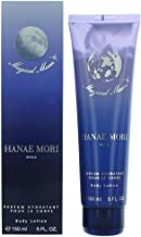 HANAE MORI MAGICAL MOON by Hanae Mori BODY LOTION 5 oz / 147 ml for Women