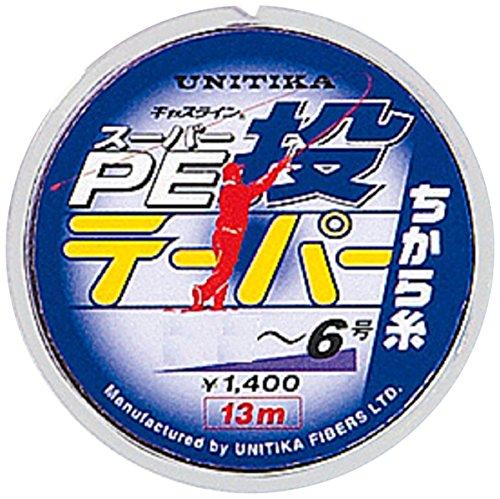 ユニチカ(UNITIKA) ライン キャスラインスーパーPE投テーパー(ちから糸) 13m ライトパープル1~~6号 ライトパープル ~