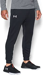 Under Armour Men's Storm Armour Fleece