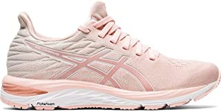 Women's Gel-Cumulus 21 Knit Running Shoes