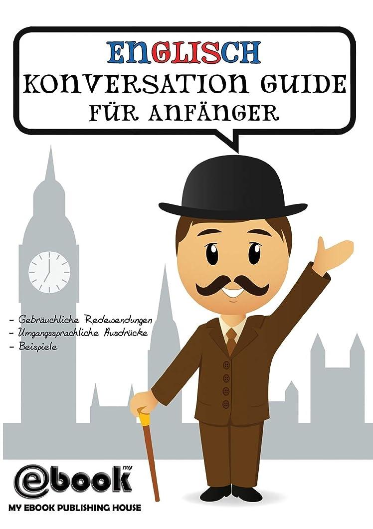 絶対の召喚する地下鉄Englisch Konversation Guide Fuer Anfaenger