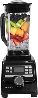 TODO 2L Commercial Grade Food and Drink Blender