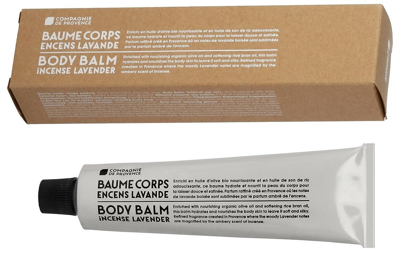 掘る十分です証書カンパニードプロバンス バージョンオリジナル ボディーバーム インセンスラベンダー(ラベンダーとお香の香り) 120ml